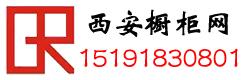 西安橱柜网